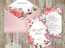 Цветочные свадебные приглашения в цветном конверте