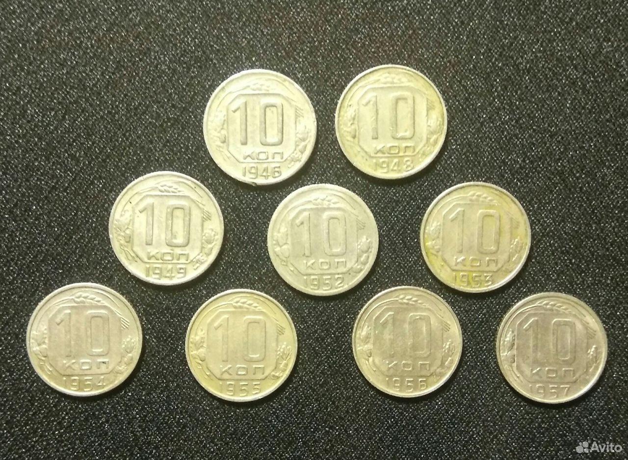 Погодовка монет СССР до 1961 года  89044237533 купить 1