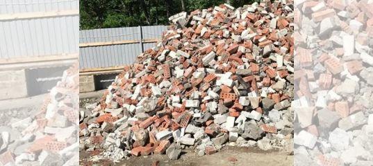 купить бой бетона в волоколамске