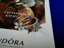 Pandora кольца