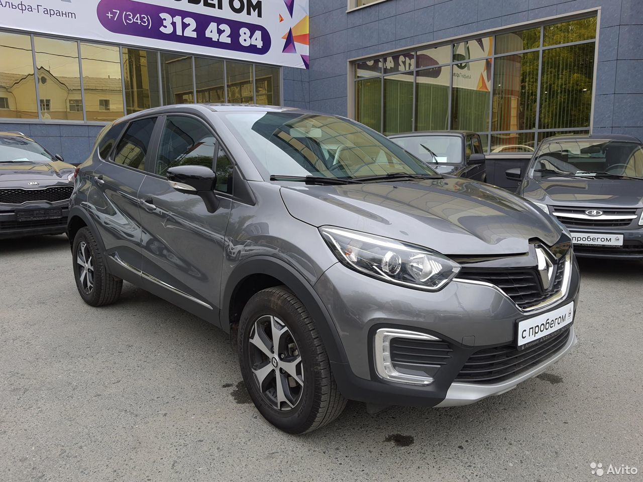 Renault Kaptur, 2018  83432890497 купить 3