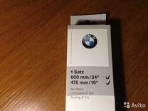 Болты, буксирововочный крюк, щетки на BMW F30 — Запчасти и аксессуары в Краснодаре