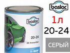 Грунт-наполнитель Baslac HS 4+1 (1л) 20-24 серый
