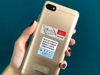 Xiaomi Redmi 6A (Золотой) 16Gb Гарантия год