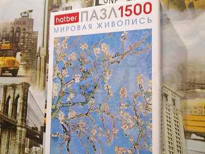 """Пазл """"Мировая живопись"""" 1500 шт"""