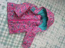 Продам куртку — Детская одежда и обувь в Великовечном