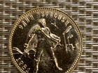 Золотая монета один червонец сеятель