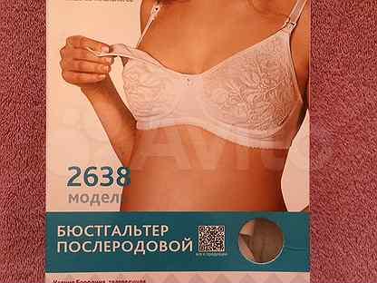 женское нижнее белье купить в орле