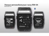 Pandora dx-50b, dx-90L, dx-90BT, dx-91Lora, dx-6x