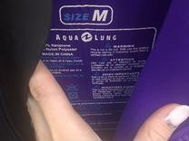 Гидрокостюм 5,5 мм Aqualung
