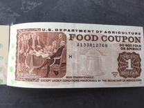 Американские продуктовые талоны купоны Food coupon