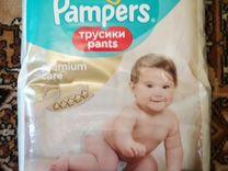 Подгузники памперс премиум кеа 3