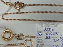 Цепь золото 585 пробы № 035873