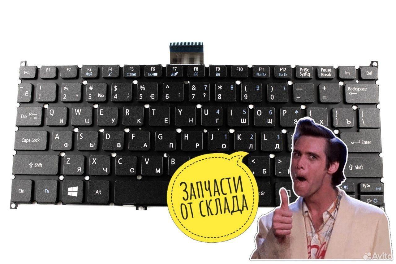 Клавиатура для Acer V5-122 V13 V5-331 с Подсветкой