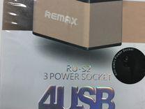 Remax RU s2 4usb 2.0 сетевой фильтр