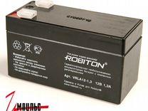 Аккумулятор robiton 12v 1.3ah