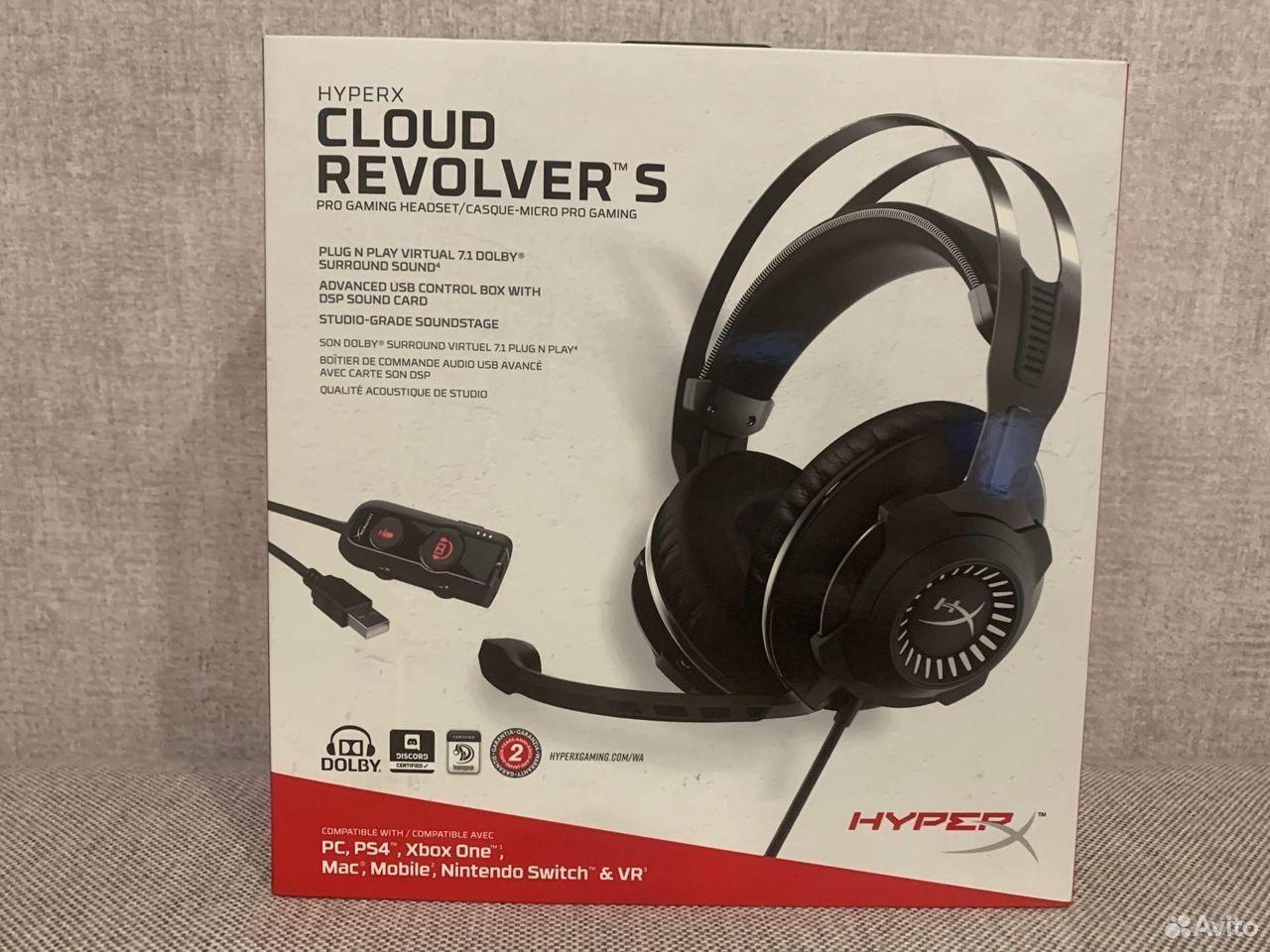 HyperX Cloud Revolver S 7.1