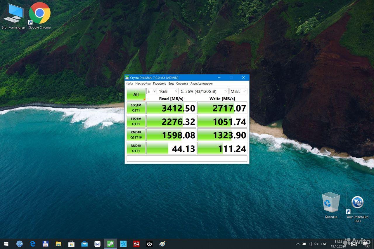 Huawei MateBook 13 2020 AMD 16гб + 512 (HN-W19R)  89231887714 купить 5