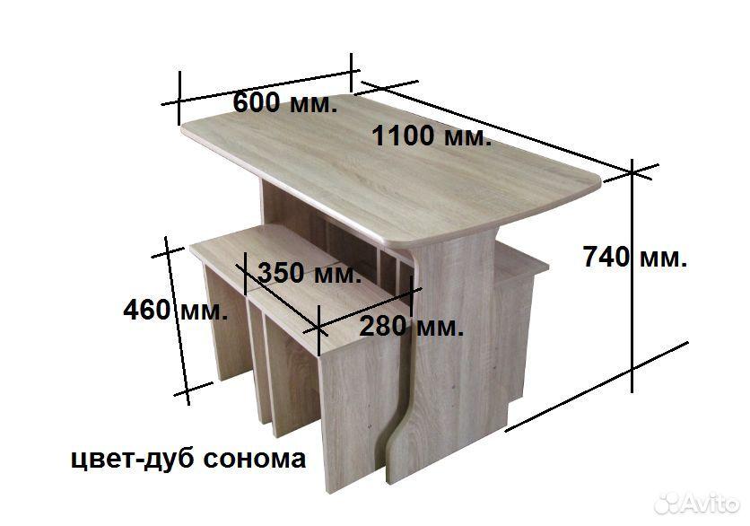 Стол кухонный сонома