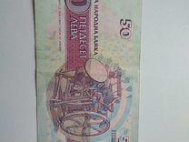 Банкнота балкарская