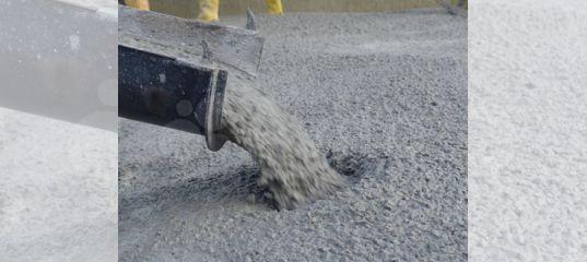 Бетон купить в тюмени с доставкой цена сахар в цементный раствор