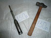 Квадрат для жестяных работ, лом, кувалда, шприц