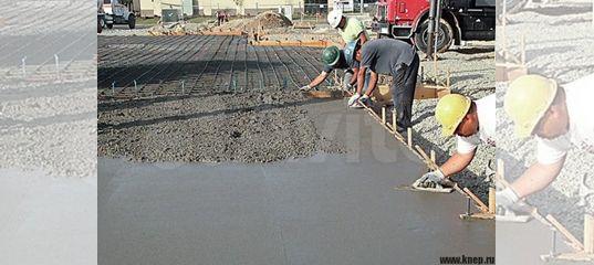 Купить готовый бетон в чебоксарах как отмыть цементный раствор с тротуарной плитки