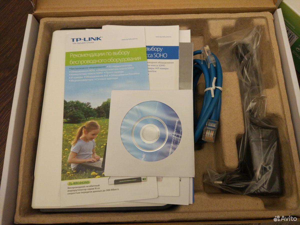Роутер гигабитный TP-Link TL-WR1043ND (Новый)  89886994444 купить 3
