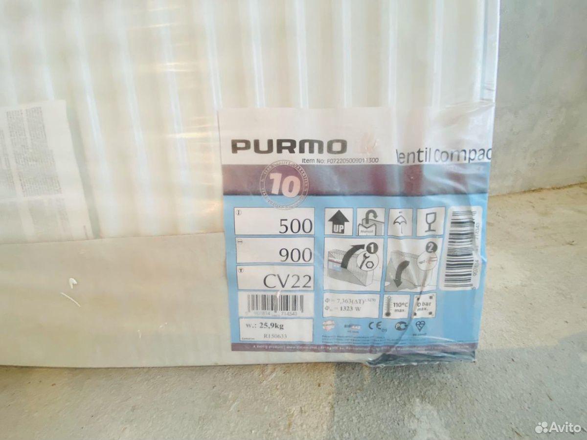Радиатор Purmo Ventil Compact 22 500x900  89818048220 купить 2