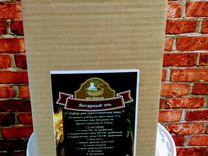 Зерновой набор для приготовления пива