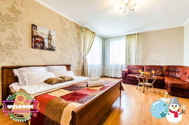 Апартаменты 63 самара учеба бесплатно за границей