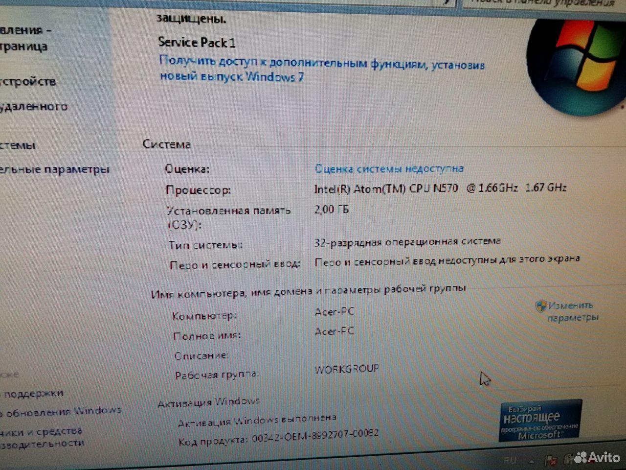 Продам ноутбук  89538654153 купить 7
