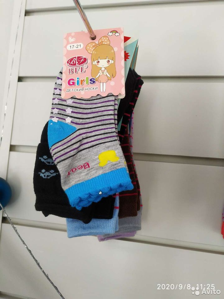 Носки детские новые  89203510422 купить 5