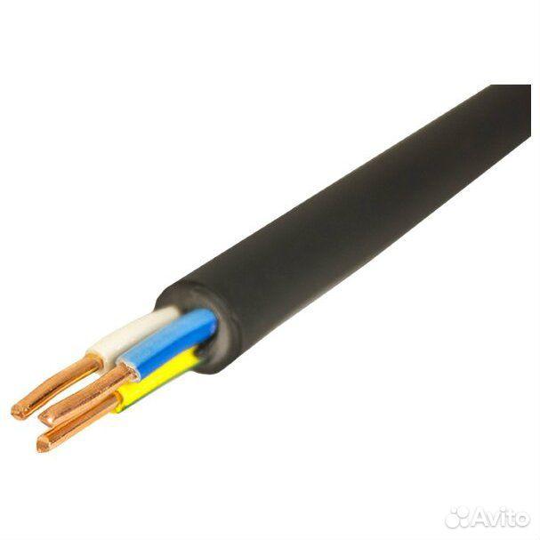 Продам кабель ввгнг(А) -LS 31.5  89080205338 купить 1