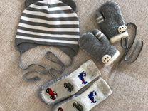 Шапка, варежки и носочки