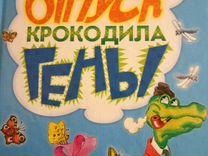 Книга Успенского