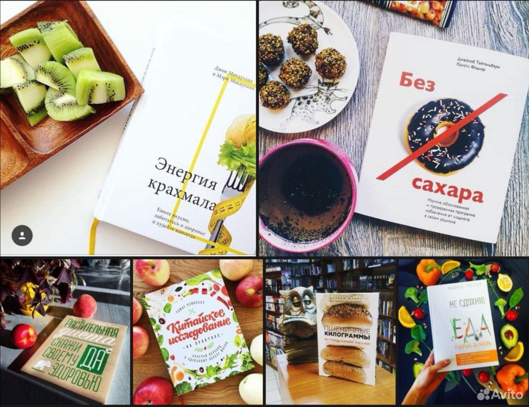 Книги  89159880249 купить 5