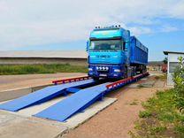 Весы автомобильные 16 метров 60 тонн