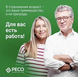 """Компания """"Марина Частное лицо"""""""