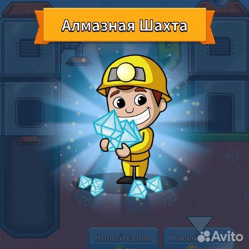 Алмазы  89297970763 купить 1