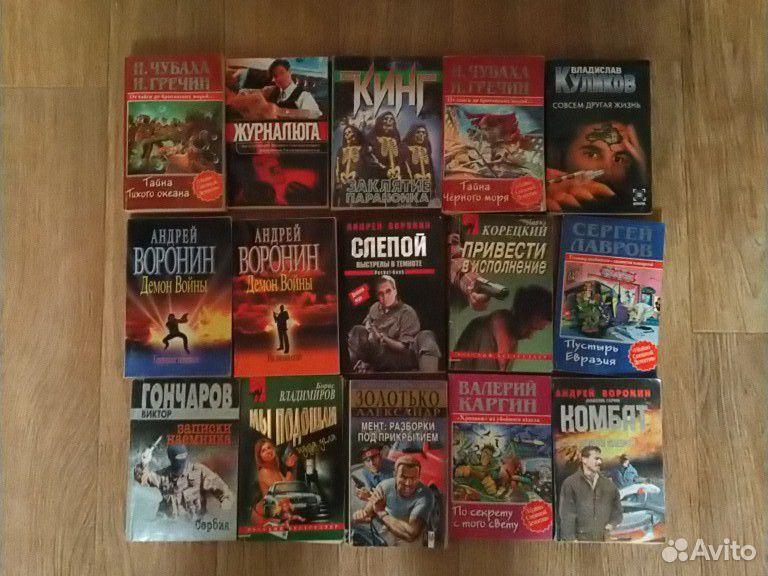 Книги  89879520025 купить 3