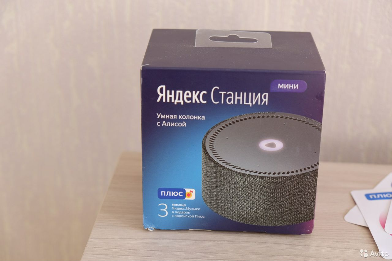 Яндекс станция «мини»  89128399398 купить 4