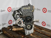Двигатель Киа Спектра 1.6 новый оригинал