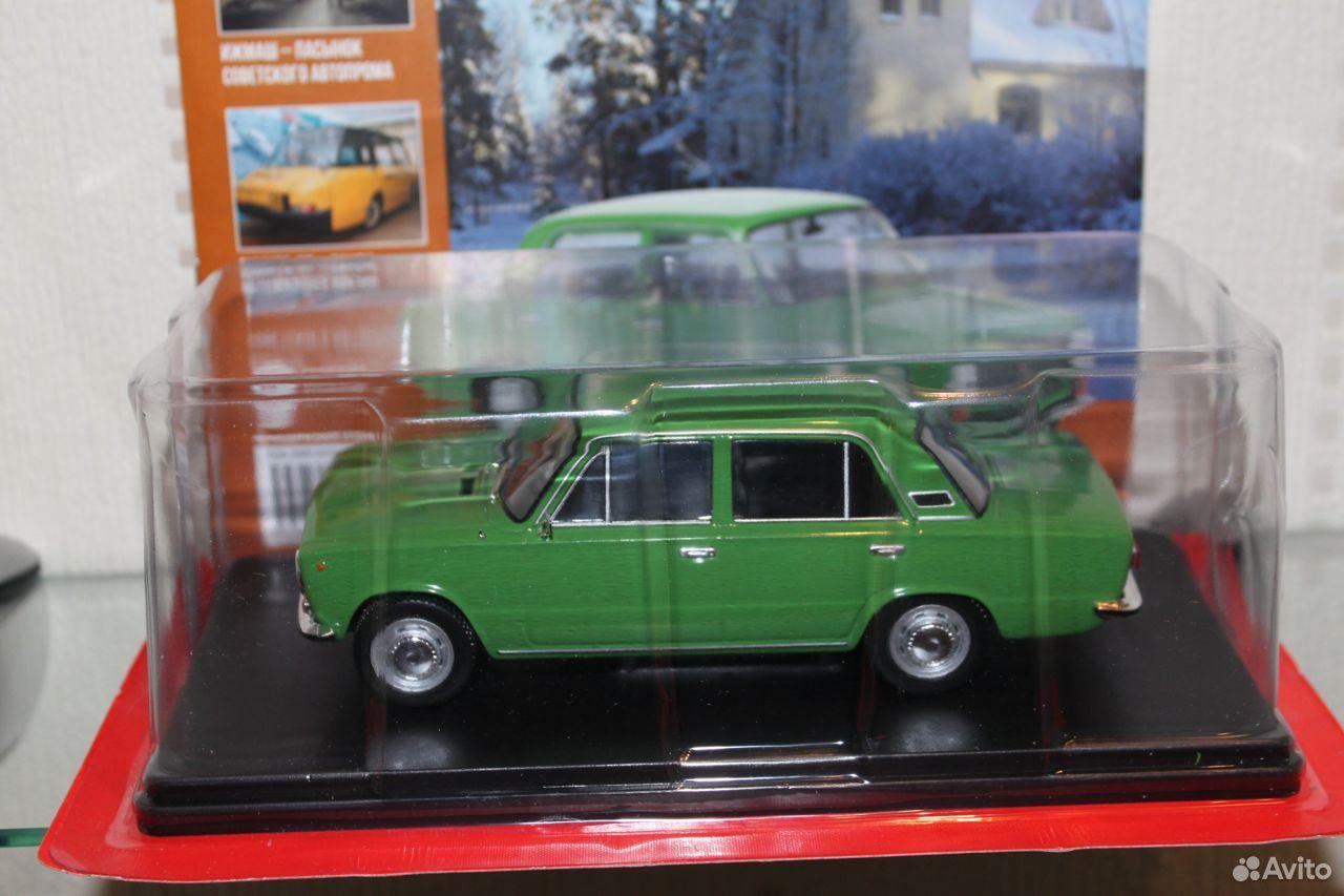 Ваз 21011 Легендарные Советские Автомобили 1/24  89127615191 купить 1