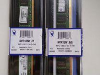 Оперативная память KVR16N11/8 DDR3 8Гб 1600mгц x2