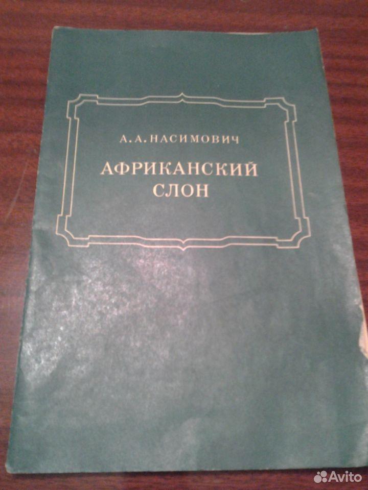 Bücher  89173534857 kaufen 4