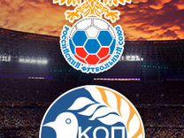 Россия - Кипр