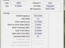 DDR2 PC2-6400 4Gbx2 для компа
