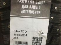 Новые Шины 185/65 R14 Formula Ice ECO — Запчасти и аксессуары в Челябинске