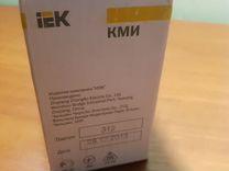 Контактор малогабаритный IEK кми11810
